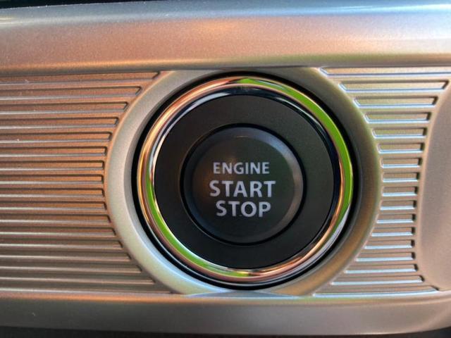 ハイブリッドXSターボ 社外 8インチ メモリーナビ/両側電動スライドドア/ヘッドランプ HID/ETC/EBD付ABS/横滑り防止装置/アイドリングストップ/TV/エアバッグ 運転席/エアバッグ 助手席 HIDヘッドライト(15枚目)