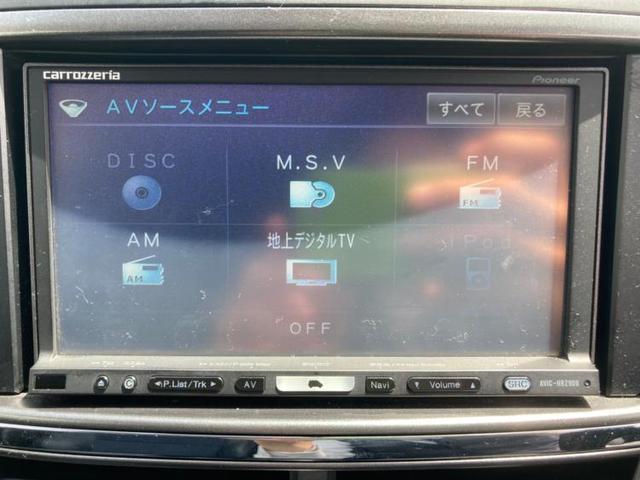2.0GT 社外 7インチ メモリーナビ/シート ハーフレザー/ヘッドランプ HID/ETC/EBD付ABS/TV/エアバッグ 運転席/エアバッグ 助手席/アルミホイール/パワーウインドウ/オートエアコン 4WD(11枚目)