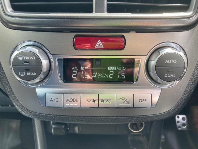 2.0GT 社外 7インチ メモリーナビ/シート ハーフレザー/ヘッドランプ HID/ETC/EBD付ABS/TV/エアバッグ 運転席/エアバッグ 助手席/アルミホイール/パワーウインドウ/オートエアコン 4WD(12枚目)