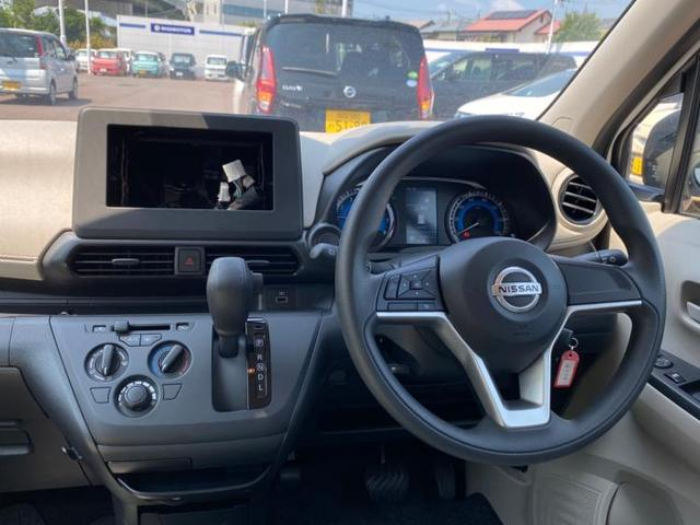 S EBD付ABS/横滑り防止装置/アイドリングストップ/エアバッグ 運転席/エアバッグ 助手席/エアバッグ サイド/パワーウインドウ/キーレスエントリー/パワーステアリング/盗難防止システム 禁煙車(4枚目)