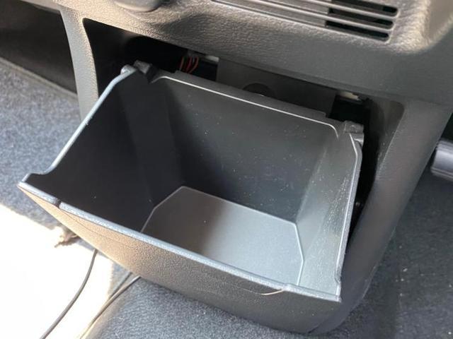 S EBD付ABS/横滑り防止装置/アイドリングストップ/エアバッグ 運転席/エアバッグ 助手席/エアバッグ サイド/パワーウインドウ/キーレスエントリー/パワーステアリング/盗難防止システム 禁煙車(13枚目)