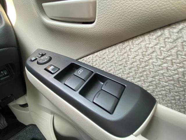 S EBD付ABS/横滑り防止装置/アイドリングストップ/エアバッグ 運転席/エアバッグ 助手席/エアバッグ サイド/パワーウインドウ/キーレスエントリー/パワーステアリング/盗難防止システム 禁煙車(15枚目)