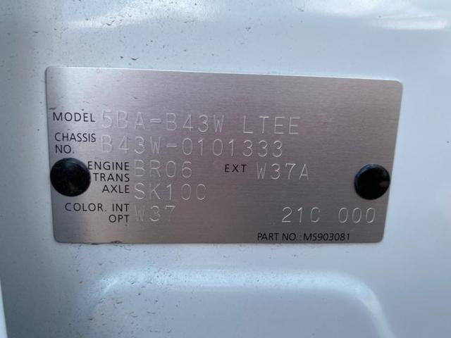S EBD付ABS/横滑り防止装置/アイドリングストップ/エアバッグ 運転席/エアバッグ 助手席/エアバッグ サイド/パワーウインドウ/キーレスエントリー/パワーステアリング/盗難防止システム 禁煙車(18枚目)