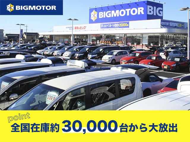 ビッグモーター全国在庫30,000台からあなたにピッタリな愛車をお選びいただけます!