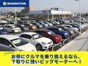 FX 運転席シートヒーター キーレス 電動格納ドアミラー(28枚目)