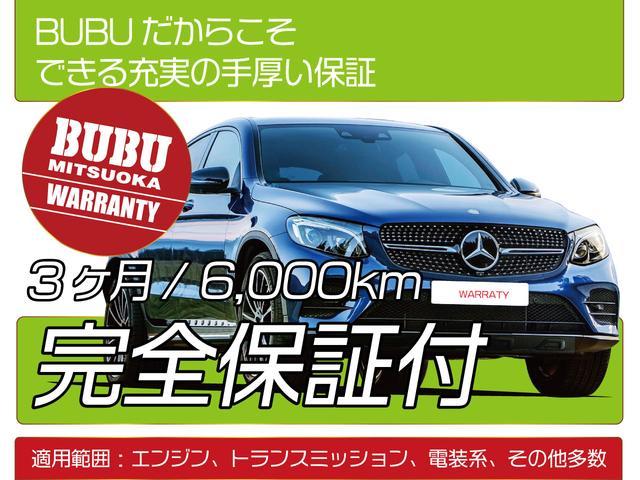 「BMW」「BMW」「コンパクトカー」「兵庫県」の中古車20