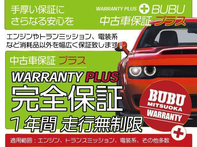 「キャデラック」「キャデラックXT5クロスオーバー」「SUV・クロカン」「兵庫県」の中古車20