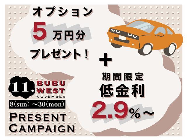 「シボレー」「シボレーコルベット」「クーペ」「兵庫県」の中古車2