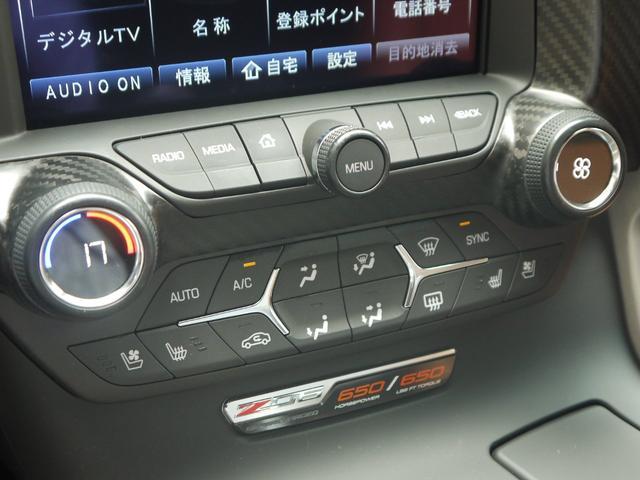 「シボレー」「シボレーコルベット」「クーペ」「兵庫県」の中古車22