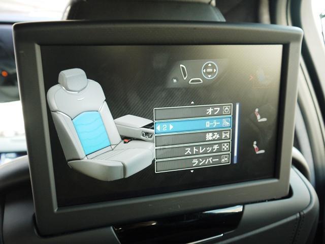 「キャデラック」「キャデラックCT6」「セダン」「兵庫県」の中古車21