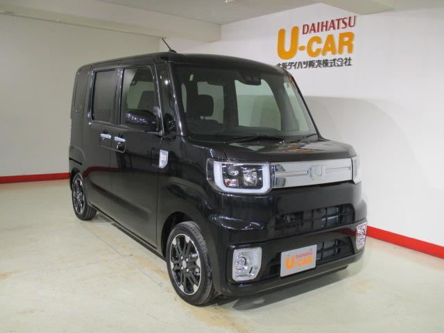大阪ダイハツ U-CAR箕面  072-734-6122(直通ダイヤル受付10:00〜18:00) まで お問い合わせ ご来店 是非お待ちしています。宜しくお願いいたします。