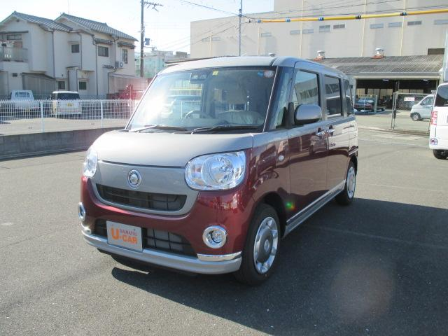 まごころ保障プラスα 初度登録から5年または10万km走行までを リーズナブルな保証料金 ¥7920 で保証します。