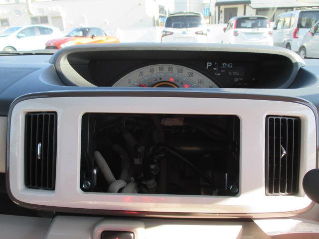 オーディオレス車です。お好みのナビゲーション・オーディオをお選び下さい