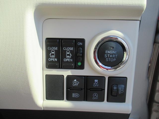 電子カードキーを携帯していれば、ブレーキを踏みながらボタンを押すだけで、エンジンの始動が手軽に、スマートに出来るんです♪
