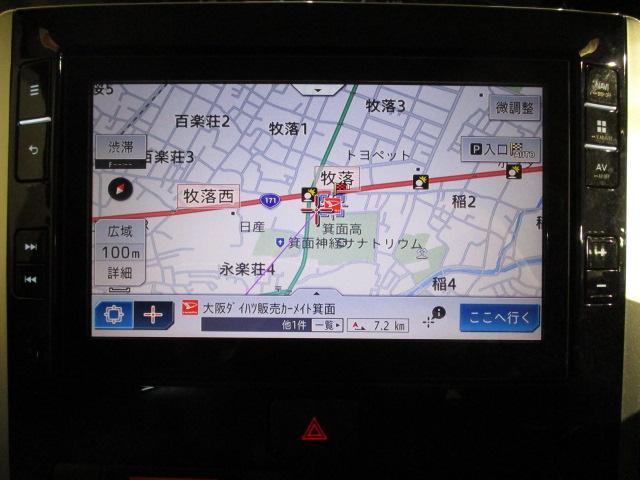 カスタムX4WD トップエディションリミテッドSAIII 4WD 衝突軽減ブレーキ前後 Bluetooth対応8インチフルセグナビ パノラマカメラ 両側電動スライドドア シートヒーター エコアイドル(11枚目)