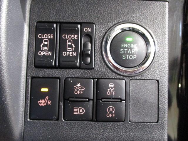 カスタムX4WD トップエディションリミテッドSAIII 4WD 衝突軽減ブレーキ前後 Bluetooth対応8インチフルセグナビ パノラマカメラ 両側電動スライドドア シートヒーター エコアイドル(14枚目)