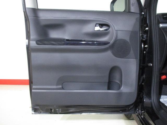 カスタムX4WD トップエディションリミテッドSAIII 4WD 衝突軽減ブレーキ前後 Bluetooth対応8インチフルセグナビ パノラマカメラ 両側電動スライドドア シートヒーター エコアイドル(28枚目)
