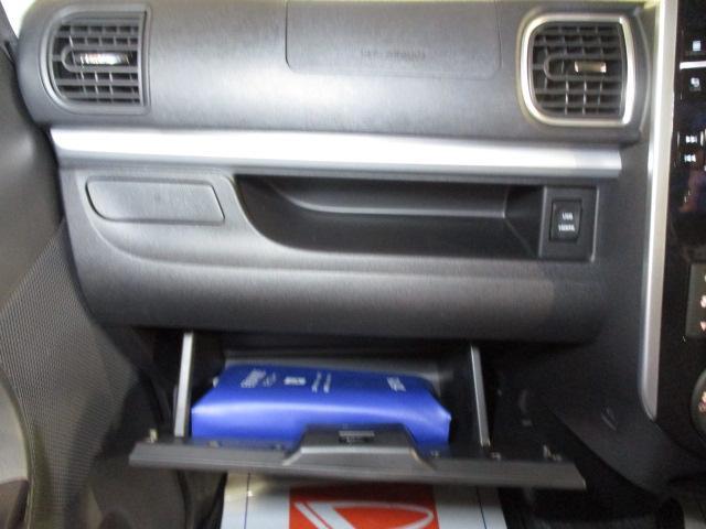 カスタムX4WD トップエディションリミテッドSAIII 4WD 衝突軽減ブレーキ前後 Bluetooth対応8インチフルセグナビ パノラマカメラ 両側電動スライドドア シートヒーター エコアイドル(30枚目)