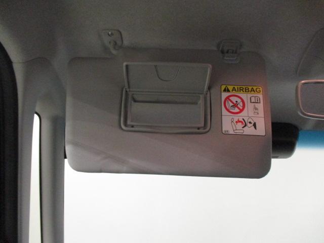 カスタムX4WD トップエディションリミテッドSAIII 4WD 衝突軽減ブレーキ前後 Bluetooth対応8インチフルセグナビ パノラマカメラ 両側電動スライドドア シートヒーター エコアイドル(39枚目)