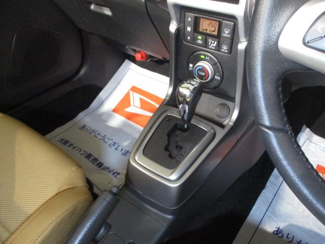 セロ フルセグTVナビ バックカメラ ステアリングスイッチ ターボエンジン搭載 プッシュボタンスタート アルミホイール CD/DVD/Bluetooth対応純正フルセグナビ キーフリーシステム(31枚目)
