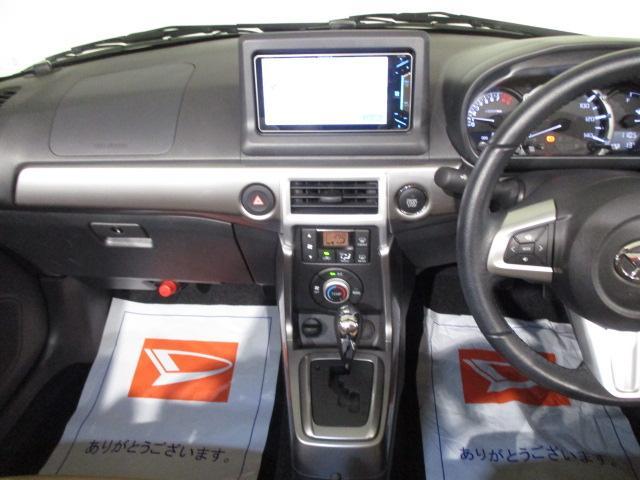 セロ フルセグTVナビ バックカメラ ステアリングスイッチ ターボエンジン搭載 プッシュボタンスタート アルミホイール CD/DVD/Bluetooth対応純正フルセグナビ キーフリーシステム(32枚目)