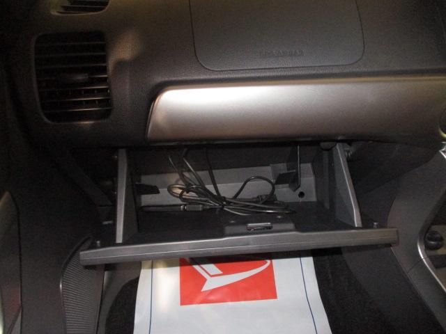 セロ フルセグTVナビ バックカメラ ステアリングスイッチ ターボエンジン搭載 プッシュボタンスタート アルミホイール CD/DVD/Bluetooth対応純正フルセグナビ キーフリーシステム(37枚目)