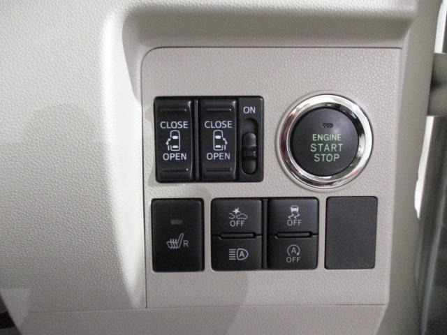 XリミテッドSAIII スマートアシストIII エコアイドル キーフリーシステム プッシュボタンスタート 両側電動スライドドア Bluetooth対応純正フルセグナビ(13枚目)