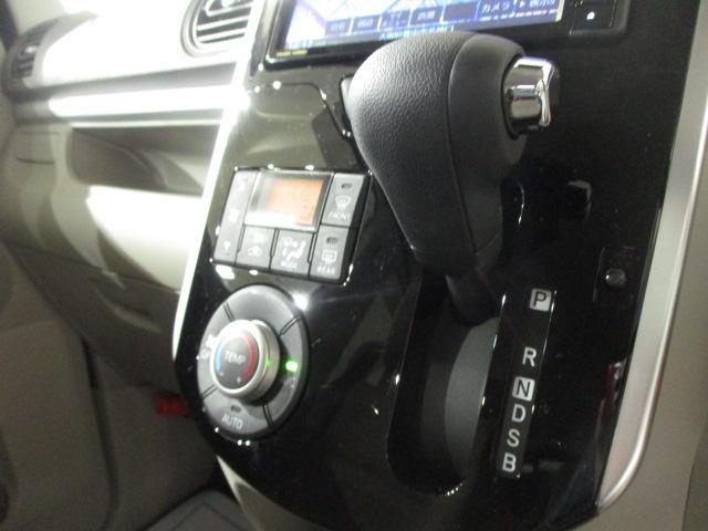 XリミテッドSAIII スマートアシストIII エコアイドル キーフリーシステム プッシュボタンスタート 両側電動スライドドア Bluetooth対応純正フルセグナビ(15枚目)