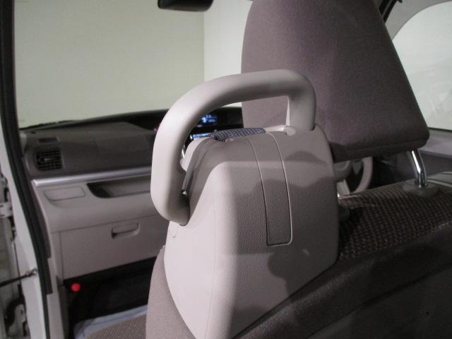 XリミテッドSAIII スマートアシストIII エコアイドル キーフリーシステム プッシュボタンスタート 両側電動スライドドア Bluetooth対応純正フルセグナビ(31枚目)