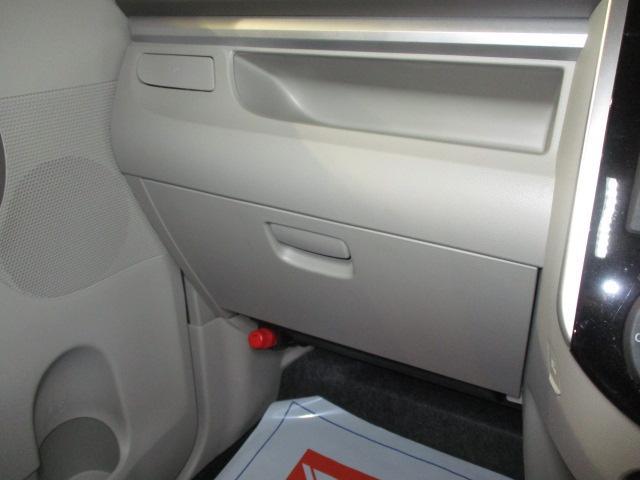 XリミテッドSAIII 両側パワースライドドア 運転席シートヒーター ワイドメモリーナビ パノラマモニター ドライブレコーダー ETC衝突回避支援機能(28枚目)
