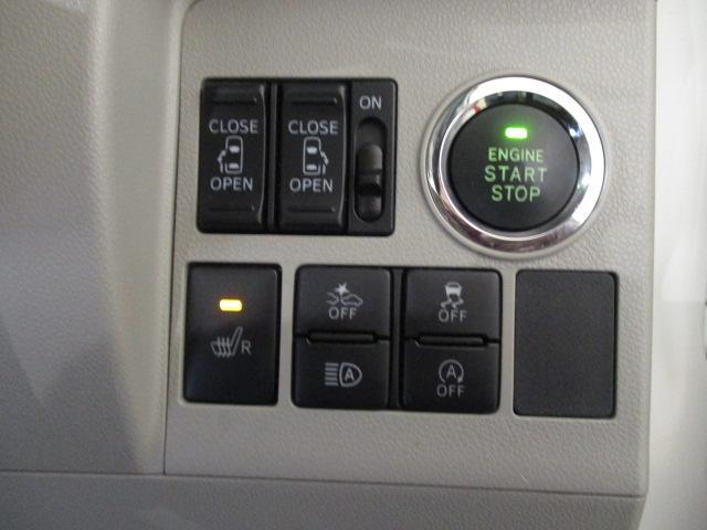 XリミテッドSAIII 両側パワースライドドア 運転席シートヒーター ワイドメモリーナビ パノラマモニター ドライブレコーダー ETC衝突回避支援機能(33枚目)