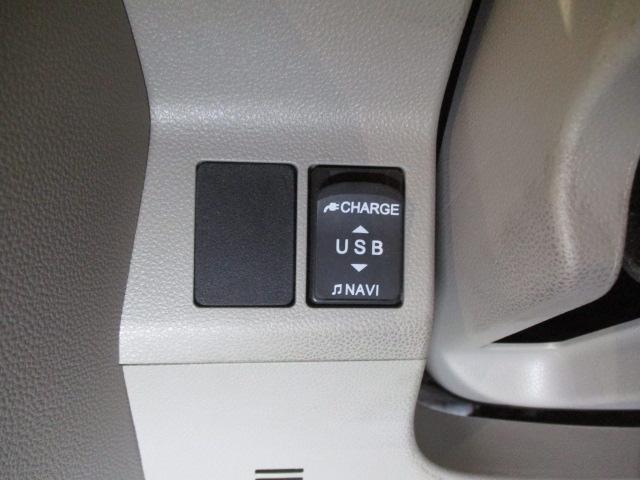 XリミテッドSAIII 両側パワースライドドア 運転席シートヒーター ワイドメモリーナビ パノラマモニター ドライブレコーダー ETC衝突回避支援機能(35枚目)