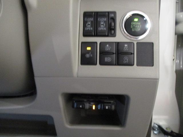 XリミテッドSAIII 両側パワースライドドア 運転席シートヒーター ワイドメモリーナビ パノラマモニター ドライブレコーダー ETC衝突回避支援機能(39枚目)