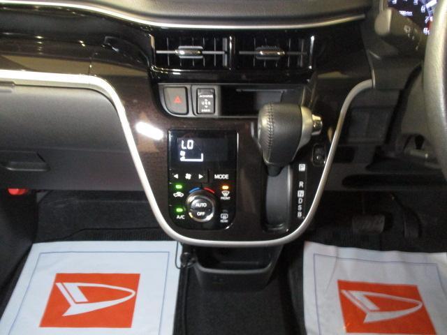 カスタム RS ハイパーリミテッドSAIII ターボ車 スマートアシストIII TFTマルチインフォディスプレイキーフリーシステム アルミホイール LEDヘッドライト フォグランプ(12枚目)