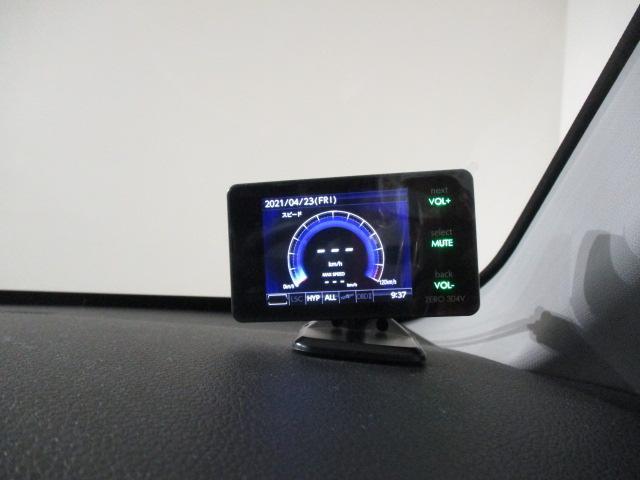 カスタム RS ハイパーリミテッドSAIII ターボ車 スマートアシストIII TFTマルチインフォディスプレイキーフリーシステム アルミホイール LEDヘッドライト フォグランプ(25枚目)