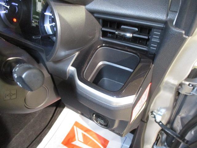 カスタム RS ハイパーリミテッドSAIII ターボ車 スマートアシストIII TFTマルチインフォディスプレイキーフリーシステム アルミホイール LEDヘッドライト フォグランプ(33枚目)