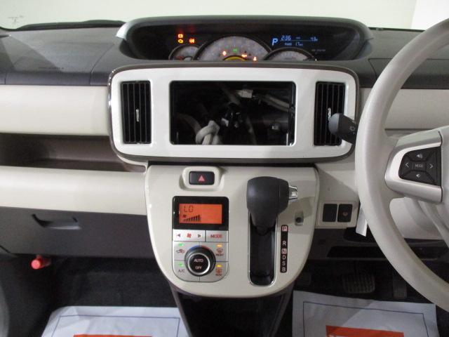 GメイクアップVS SAIII 衝突軽減ブレーキ前後 パノラマカメラ 両側電動スライドドア 6スピーカーシステム ステアリングスイッチ エコアイドル装備(10枚目)