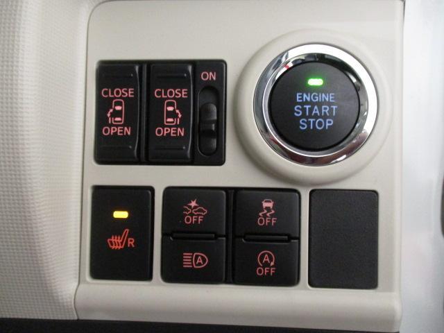 GメイクアップVS SAIII 衝突軽減ブレーキ前後 パノラマカメラ 両側電動スライドドア 6スピーカーシステム ステアリングスイッチ エコアイドル装備(11枚目)