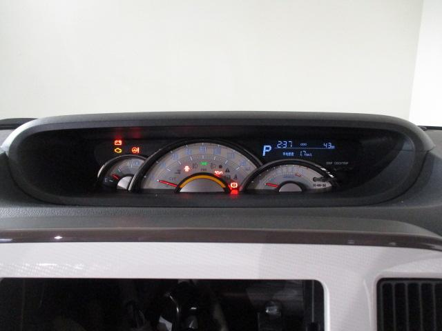 GメイクアップVS SAIII 衝突軽減ブレーキ前後 パノラマカメラ 両側電動スライドドア 6スピーカーシステム ステアリングスイッチ エコアイドル装備(29枚目)