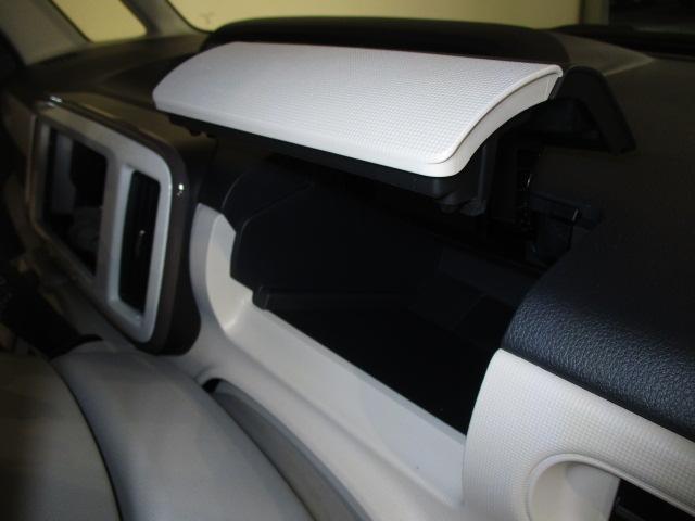 GメイクアップVS SAIII 衝突軽減ブレーキ前後 パノラマカメラ 両側電動スライドドア 6スピーカーシステム ステアリングスイッチ エコアイドル装備(31枚目)