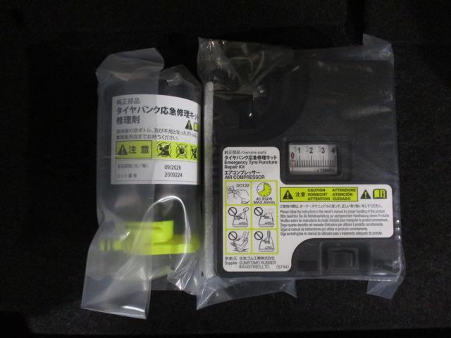 GメイクアップVS SAIII 衝突軽減ブレーキ前後 パノラマカメラ 両側電動スライドドア 6スピーカーシステム ステアリングスイッチ エコアイドル装備(38枚目)