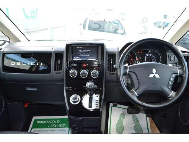 「三菱」「デリカD:5」「ミニバン・ワンボックス」「兵庫県」の中古車16