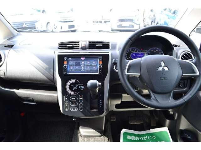 「三菱」「eKカスタム」「コンパクトカー」「兵庫県」の中古車16