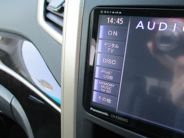 トヨタ ヴェルファイア 2.4Z ゴールデンアイズII SDナビ フリップダウン