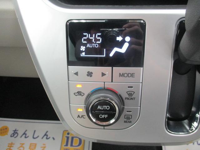 ダイハツ キャスト スタイルX SAII スマートキー オートエアコン