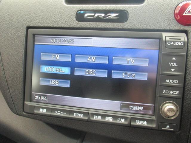 ホンダ CR-Z αブラックレーベル スカイルーフ フジツボマフラー 純正ナビ