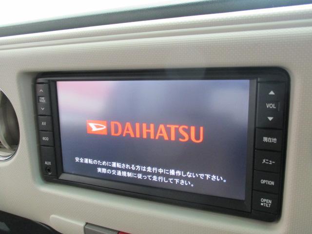 純正メモリーナビ ワンセグ ドライブには必須の装備です!操作もカンタンです。
