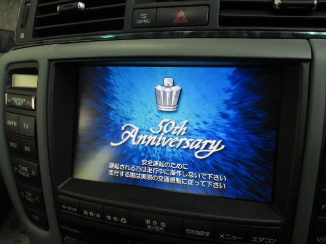 トヨタ クラウン ロイヤルサルーン プレミアム50th ED DVDナビ