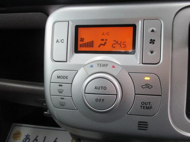 スズキ MRワゴン ウィット XS スマートキー オートエアコン ETC