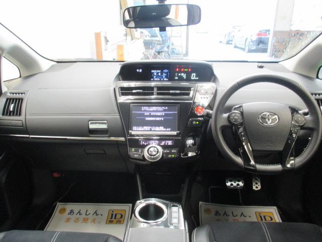 トヨタ プリウスアルファ Sツーリングセレクション・G's ワンオーナー 8インチナビ